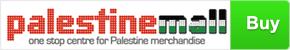 palestine-mall-buy